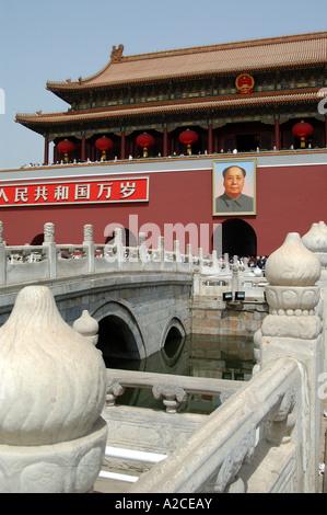 China Beijing Dongcheng The Forbidden City Stock Photo