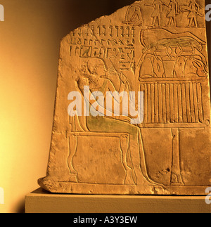 Ancient egypt relief lotus flower vatican museums stock photo artist werner forman fine arts ancient world egypt old kingdom relief stone tablet mightylinksfo Images