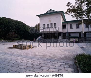 Tokugawa Art Museum Tokugawa en Nagoya Aichi Japan - Stock Photo