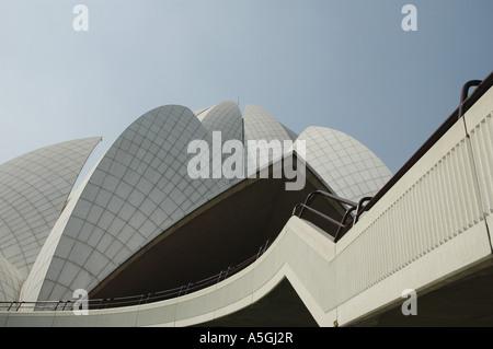 Bahai House of Worship, detail, India, Delhi - Stockfoto
