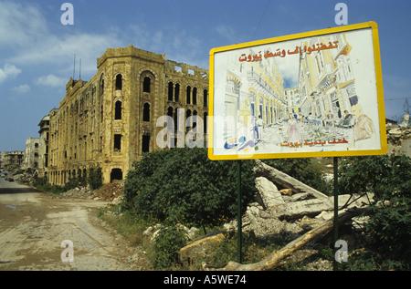 Building Destroyed Beirut City Center