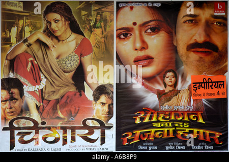 Bollywood movie poster on wall - Stock Photo