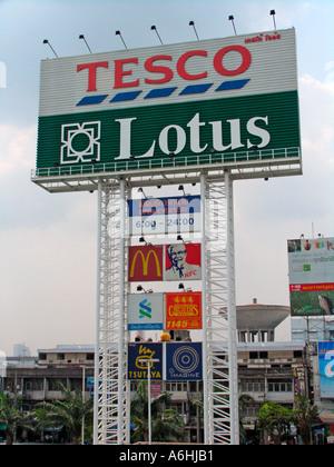 A Tesco Express Shop Sign Logo Stock Photo Royalty Free