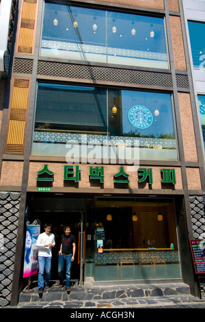 Cafe Central Chicago Il