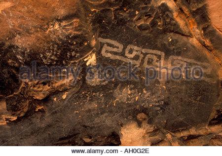 Anasazi hand prints design pictographs Jailhouse ruin Grand Gulch Primitive Area Utah - Stock Photo