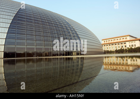 China beijing opera house designed by paul andreu stock for Beijing opera house architect