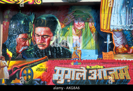 A bollywood epic movie Mughal E Azam poster in Jaipur India - Stock Photo