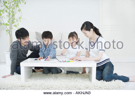 Japanese family drawing - Stockfoto