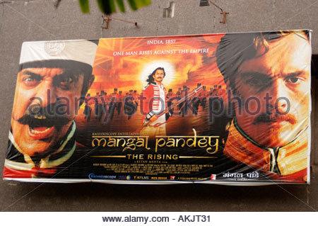 MAK72044 Poster showing bollywood movie Mangal Pandey at Starcity Matunga Mumbai Maharashtra India - Stock Photo