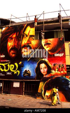 India Karnataka Mysore Bollywood movie poster - Stock Photo