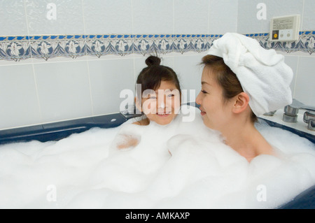 Mother And Children Taking Bath Stock Photo Royalty Free