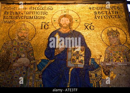 Mosaic detail in Hagia Sophia, Istanbul, Turkey - Stock Photo