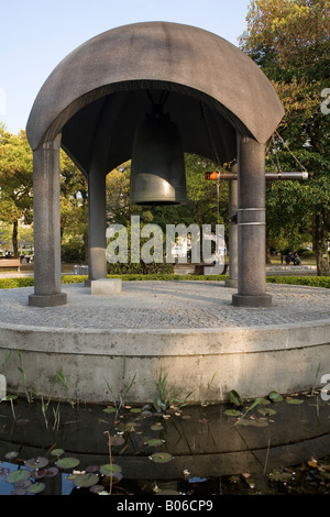 The Peace Bell At The Hiroshima Peace Memorial Park Stock Photo, Royalty Free...