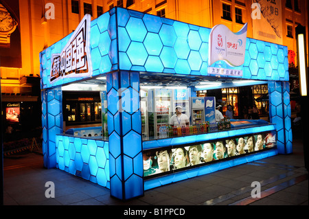 A grocery booth with a form of National Aquatics Center,'Water Cube', in Wangfujing street in Beijing, China. 12 - Stock Photo