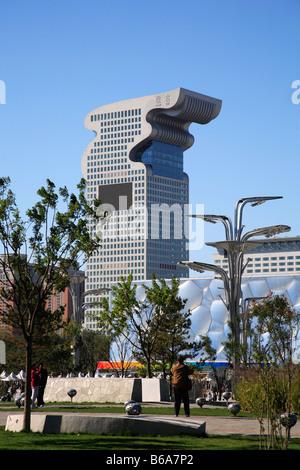 China Beijing Pan Gu Gebäude National Aquatics Center - Stockfoto