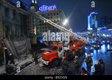 A fire broke out in an old office building on Smolenskaya Square in Moscow s heart No deaths and injuries are reported - Stock Photo