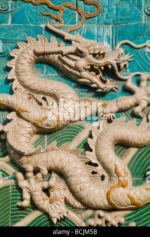 China, Beijing, Xicheng District, Behai Park, Nine Dragon Screen - Stock Photo