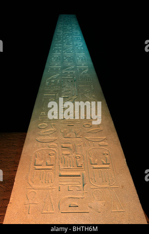 Cartouche of Ramesses II at the Temple of Ramesses II ...