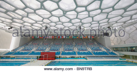 the buildings in Olympic Sports Center - Stock Photo