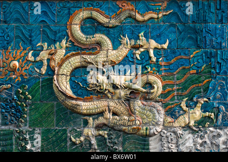 Ornate and decorative Chinese dragon, China. - Stock Photo