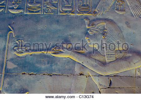 Hieroglyphics, Temple of Seti I, Abydos, Egypt - Stock Photo