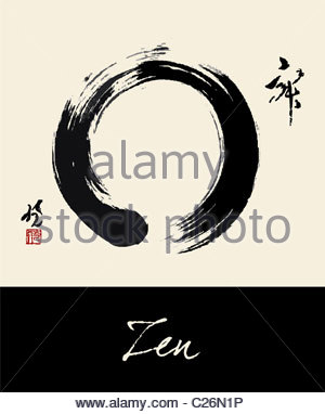 Zen circle in pastel colors illustration. Vector file available. - Stock Photo