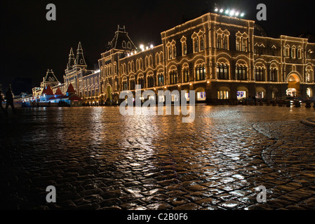 GUM department store at Red Square, Moscow, Russia - Stock Photo
