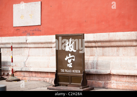 beijing: sign at palace museum (forbidden city) - Stock Photo