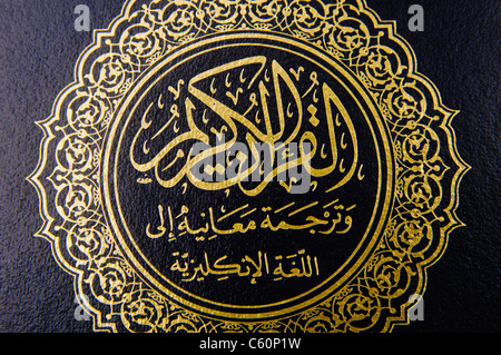 Front Cover Of The Noble Qur An Stock Photo 27011790 Alamy