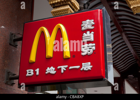mcdonalds is china loving it possible Mcdonald's is an american fast food company, founded in 1940 as a restaurant operated by richard and maurice mcdonald, in san bernardino, california, united statesthey rechristened their business as a hamburger stand.