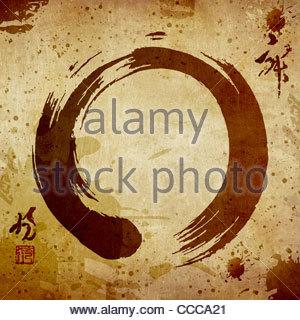 Zen circle in vintage colors illustration. - Stock Photo