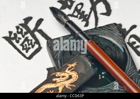 Chinese painting of letters - Stockfoto