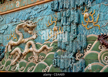 Nine Dragon Wall Forbidden City Beijing China Stock