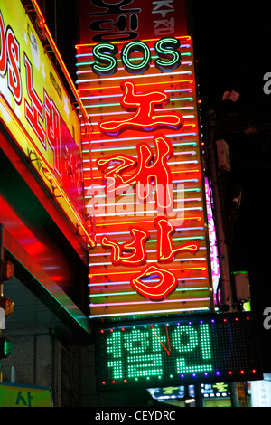 Neon lights at night in south beach Miami Beach Florida #0: neon signs and advertising at night in seoul south korea ceydrc