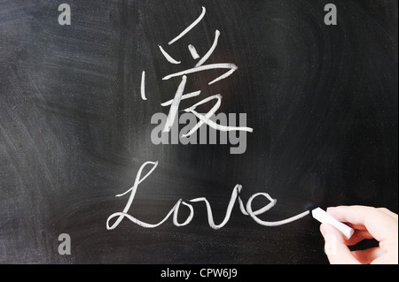 Love word in Chinese and English written on the chalkboard - Stockfoto