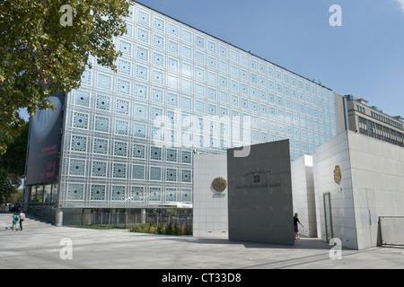 Institut du Monde Arabe, Paris - Stock Photo