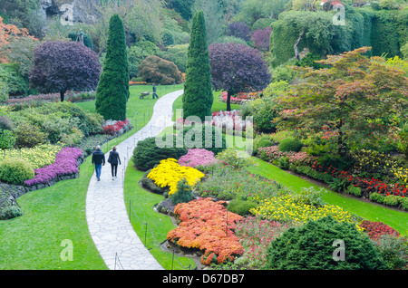 Japanese Garden Pathway At The Butchart Gardens Vancouver Island Stock Photo 26366535 Alamy