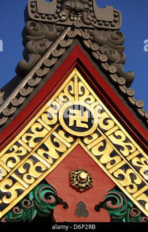 Gold Buddhist Swastika Symbol On A The Sensoji Asakusa Kannon Temple