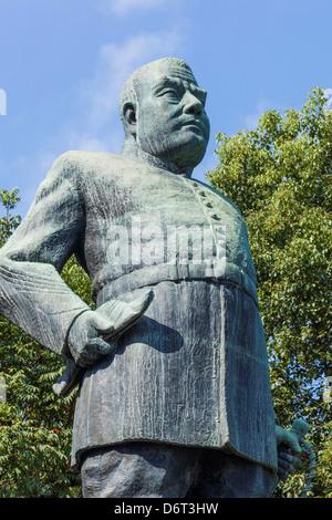 Takamori Saigo statue Kagoshima Japan Stock Photo, Royalty Free Image: 620617...