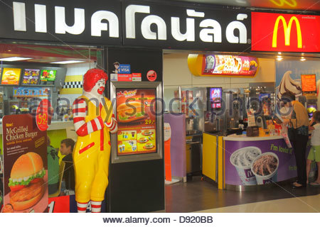 Shopping mall with shops and McDonalds in Surfers Paradise ...