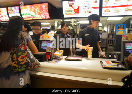 Fast Food Cook Employee