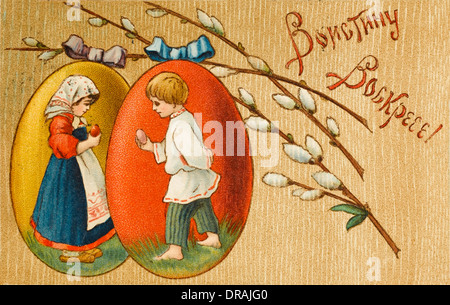 Russian Easter card - Stock Photo