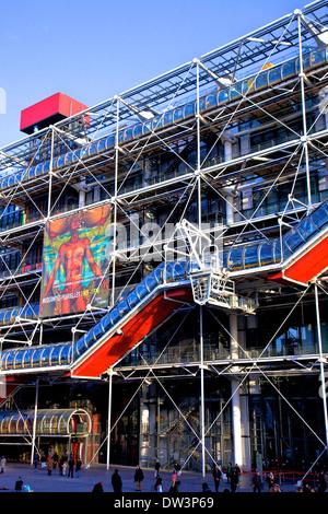 Pompidou Centre, Paris, France, Western Europe. - Stock Photo