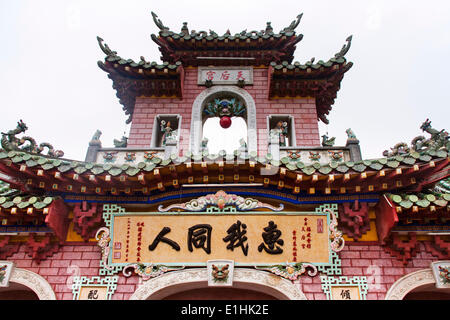 Phuc Kien Hall, Chinese Temple, UNESCO World Heritage Site, Hoi An, Vietnam - Stockfoto