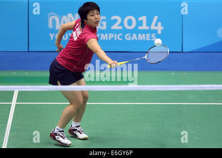 nanjing single personals Download this stock image: akane yamaguchi (jpn), august 22, 2014 - badminton : girls' singles group stage final at nanjing sport institute during the 2014 summer youth olympic games in.