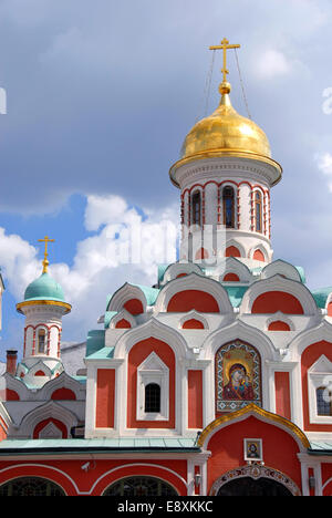 Church on Red Square in Moscow - Stock Photo