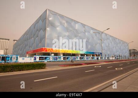 Water Cube (National Aquatics Center), Beijing, China - Stock Photo