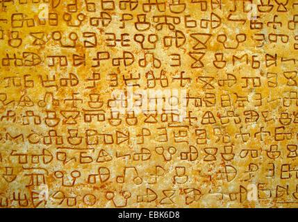 glagolitic inscription on a stone in Valun, Croatia, Insel Cres - Stock Photo