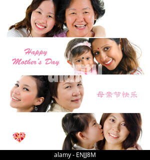 Collection of mixed race different mother faces, all image belongs to me. The Chinese character means happy mothers - Stock Photo