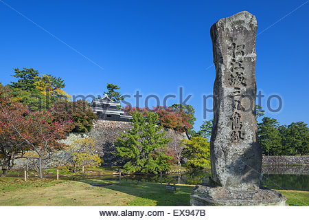 Japan, San'in Region, Shimane Prefecture, Matsue, View of stone monument in front of Matsue Castle. - Stock Photo